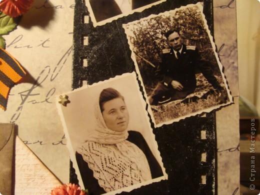 Скрапбукинг День Победы Аппликация Нашим бабушкам и дедушкам посвящается Бумага фото 7