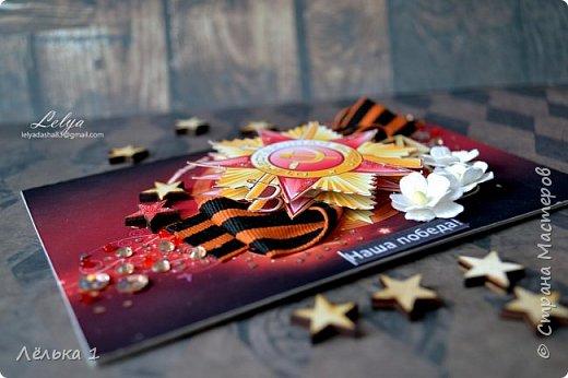 Открытка Скрапбукинг День Победы Ассамбляж Этот день победы Бумага фото 2