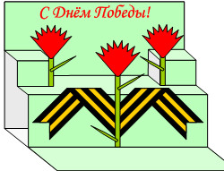http://kladraz.ru/images/16(5).jpg