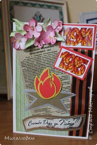Открытка Скрапбукинг День Победы Аппликация Реставрированные открытки Бумага фото 2