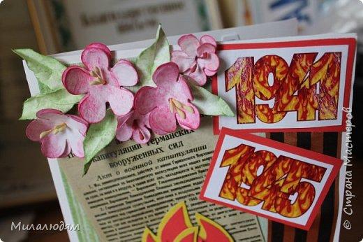 Открытка Скрапбукинг День Победы Аппликация Реставрированные открытки Бумага фото 5