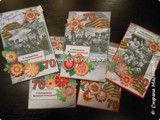 Открытка Скрапбукинг День Победы Аппликация Открытки на 9 мая из бумаги Бумага фото 2