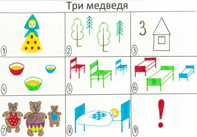 http://top-bal.ru/pars_docs/refs/56/55861/55861_html_m150f0691.jpg