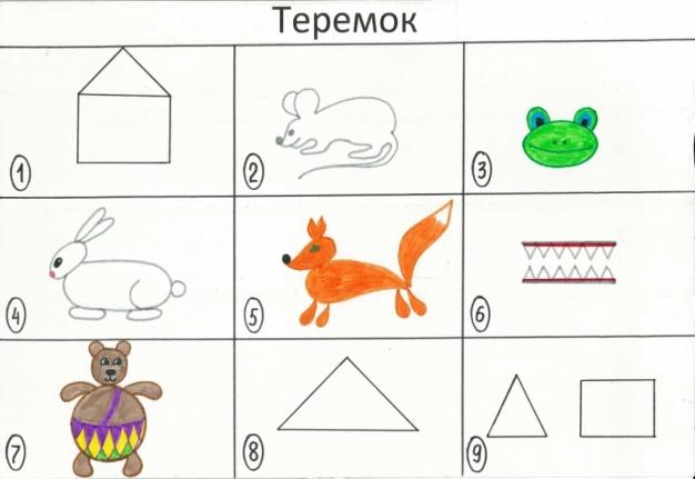 http://top-bal.ru/pars_docs/refs/56/55861/55861_html_m70990bdf.jpg