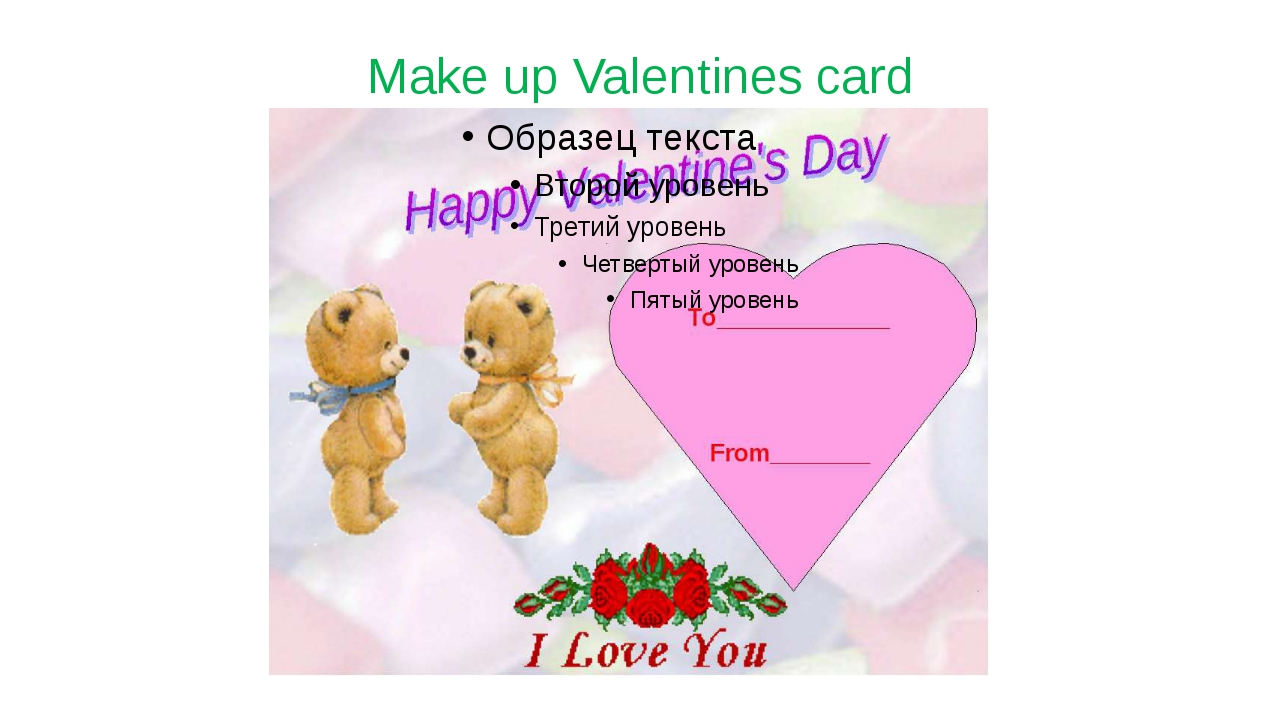 Make up Valentines card