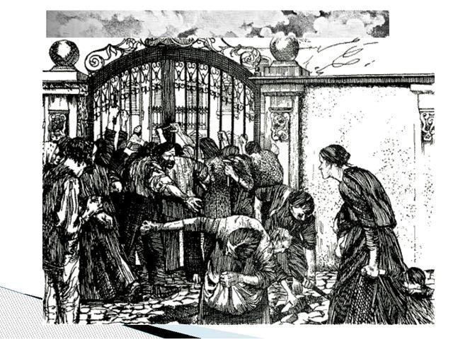 Восстание ткачей в Лионе. 1834 год