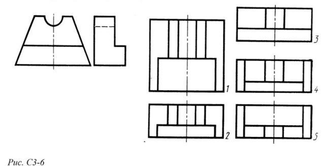 Даны два вида деталей: главный вид и вид слева. Определите вид сверху из предложенных вариантов