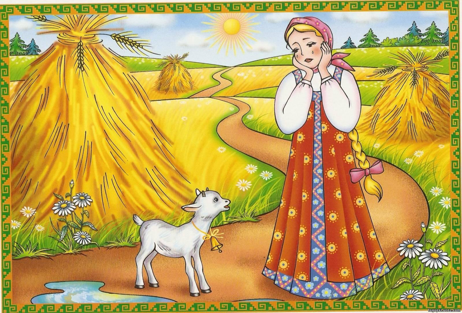 Иллюстрации из сказок рисовать