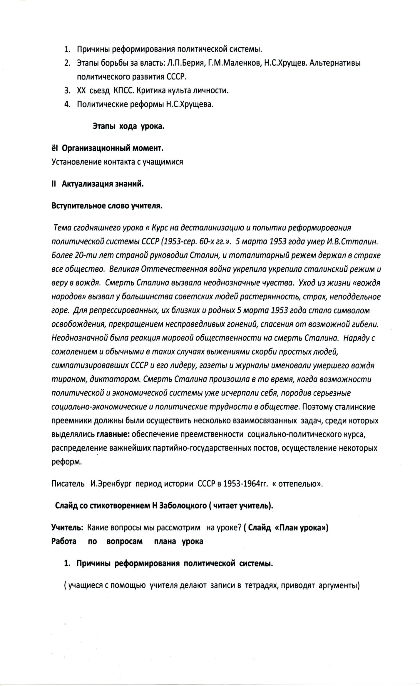 C:\Documents and Settings\User\Мои документы\Мои рисунки\img006.jpg
