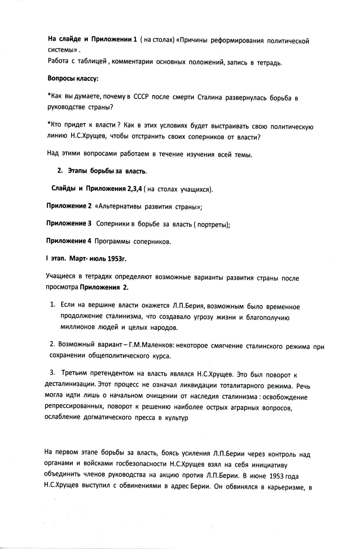 C:\Documents and Settings\User\Мои документы\Мои рисунки\img005.jpg