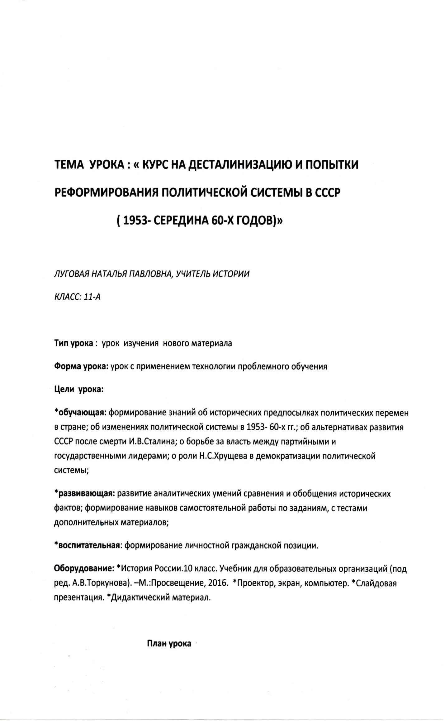 C:\Documents and Settings\User\Мои документы\Мои рисунки\img007.jpg