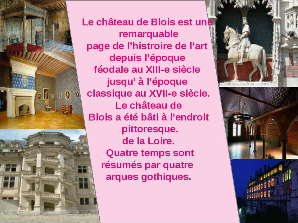 Le château de Blois est une remarquable page de l'histroire de l'art depuis...