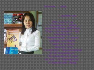 Ходжаева Қамар Құралбайқызы 2005 жылы Ақтау қаласындағы «Қайнар» колледжін бі
