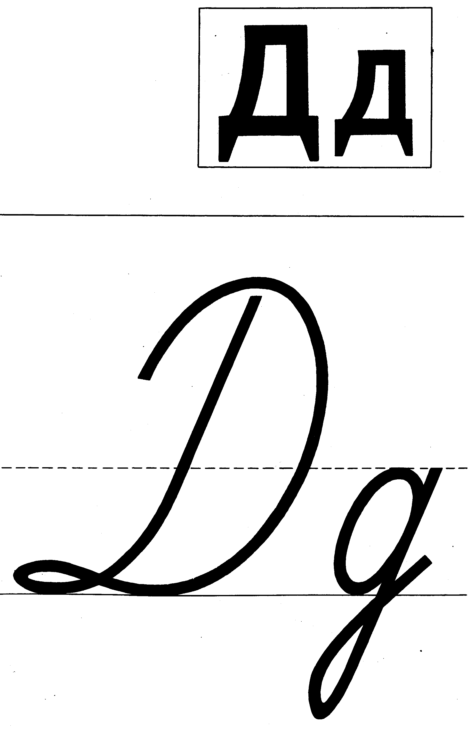 1EC08131