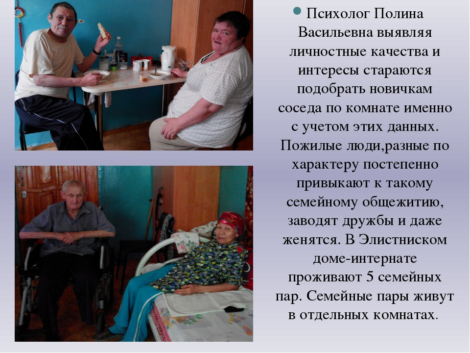 Психолог Полина Васильевна выявляя личностные качества и интересы стараются п...