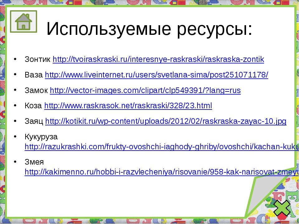 Используемые ресурсы: Обезьяна http://allforchildren.ru/paint/showimages/kren...