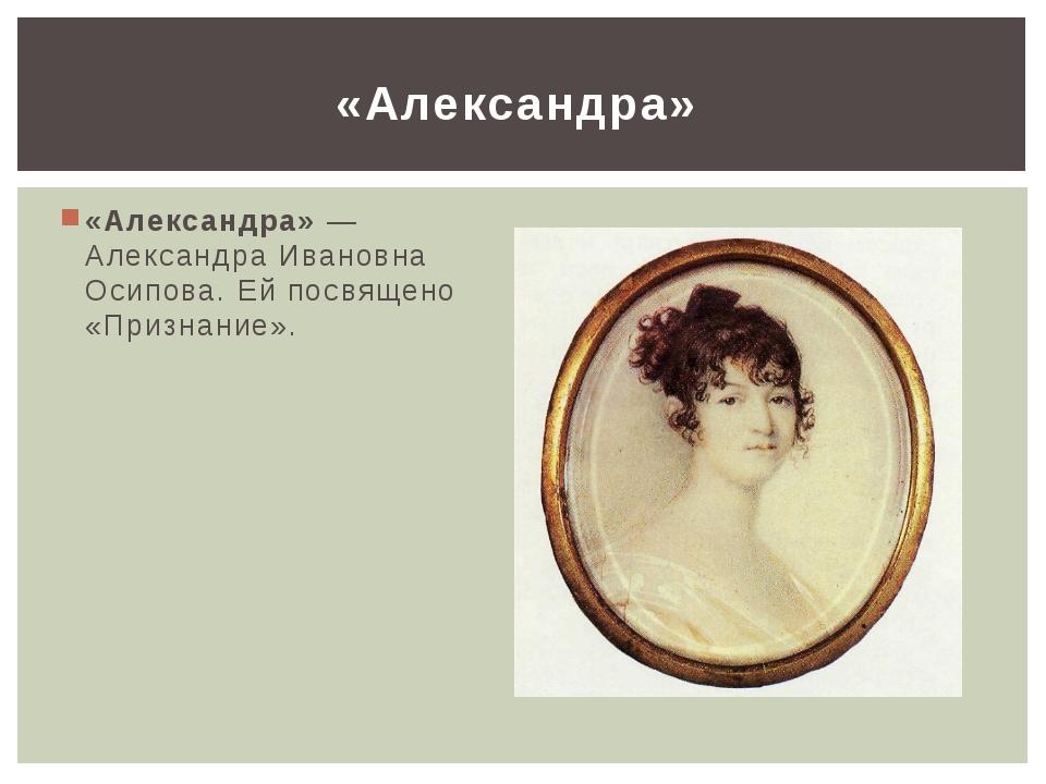 «Я вас любил анализ стихотворения Пушкина