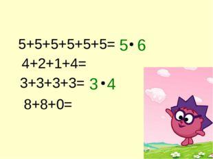 8+8+0= 3+3+3+3= 3 4 4+2+1+4= 5+5+5+5+5+5= 5 6