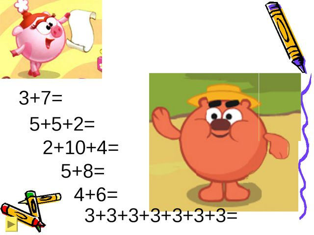 3+7= 5+5+2= 2+10+4= 5+8= 4+6= 3+3+3+3+3+3+3=