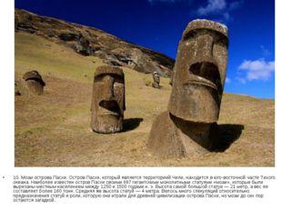 10. Моаи острова Пасхи. Остров Пасхи, который является территорией Чили, нахо