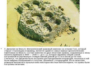 4. Джгантия на Мальте. Мегалитический храмовый комплекс на острове Гозо, кото