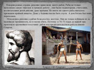 Главная площадь Рима – Римский форум. Когда-то здесь был центр общественной ж