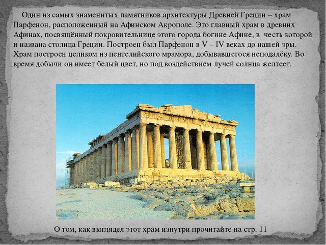 Современный человек не перестаёт удивляться древнегреческой образованности:...
