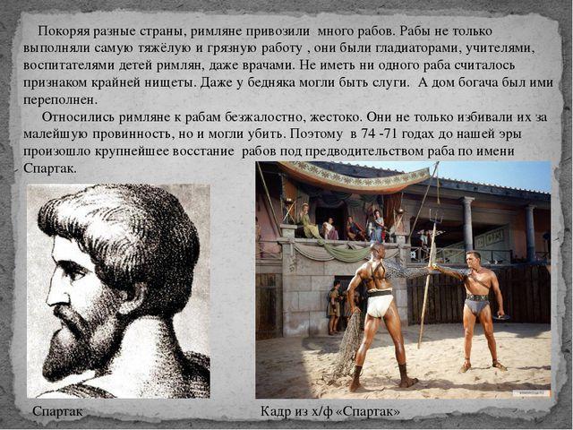 Главная площадь Рима – Римский форум. Когда-то здесь был центр общественной ж...