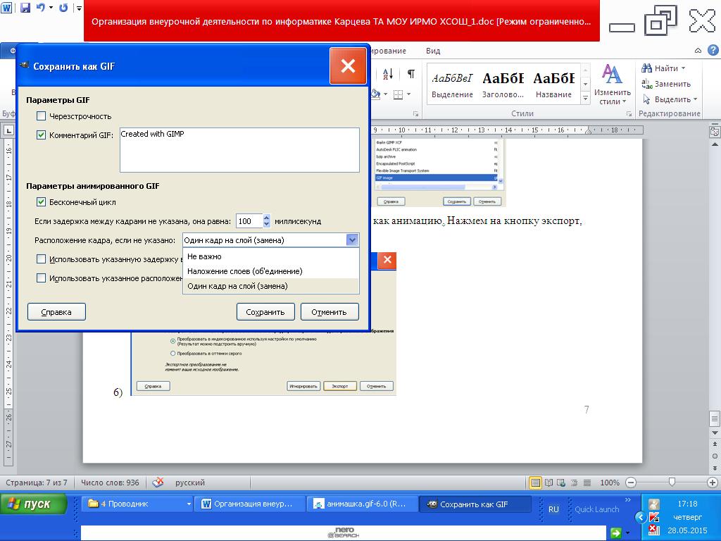 hello_html_m4b880c16.png