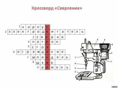 http://celinny.ucoz.ru/_pu/0/s72009676.jpg