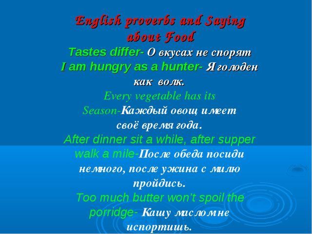english proverbs and sayings Alphabetical list of russian proverbs and sayings with english equivalents and literal translation russian proverbs, sayings, idioms and quotes will help you to better understand russian culture, people and history.