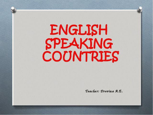 Teacher: Drevina A.E.