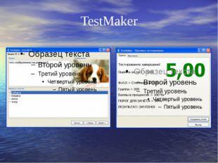 TestMaker