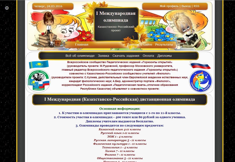 C:\Users\Александр\Desktop\Новая папка (2)\Image 4.png