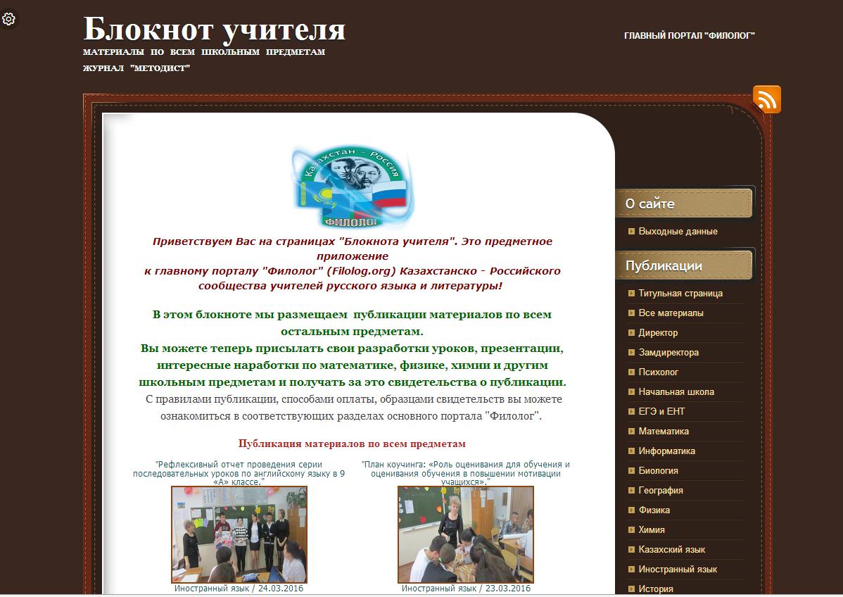 C:\Users\Александр\Desktop\Новая папка (2)\Image 5.png