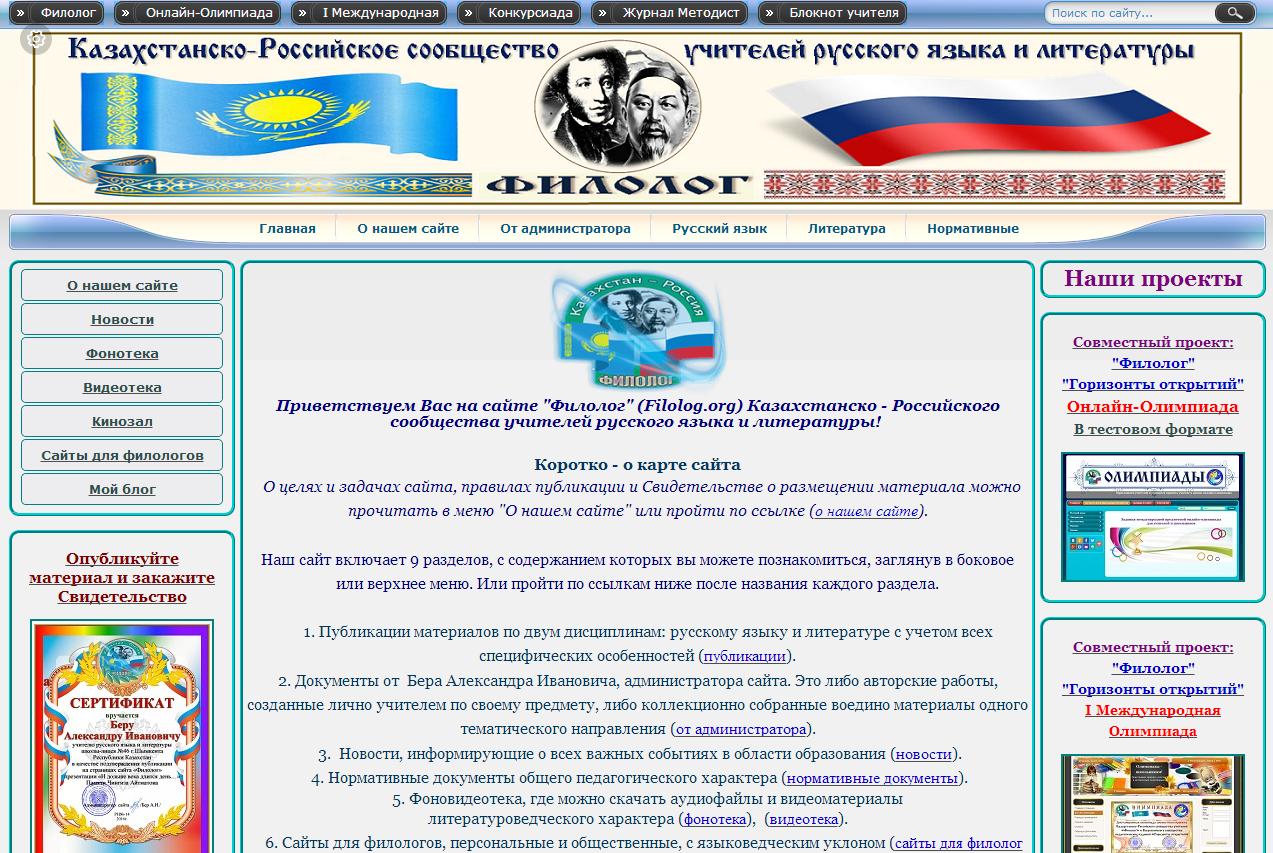 C:\Users\Александр\Desktop\Новая папка (2)\Image 1.png