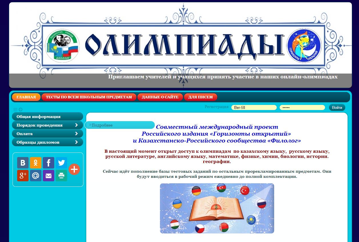 C:\Users\Александр\Desktop\Новая папка (2)\Image 6.png