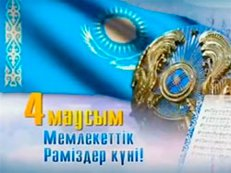 http://go2.imgsmail.ru/imgpreview?key=7dd56566962f44a2&mb=imgdb_preview_770