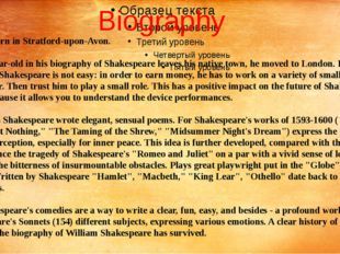 Biography He was born in Stratford-upon-Avon. The 20-year-old in his biograp