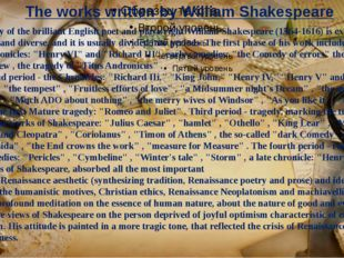 The works written by William Shakespeare The legacy of the brilliant English
