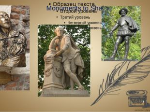 Monuments to Shakespeare