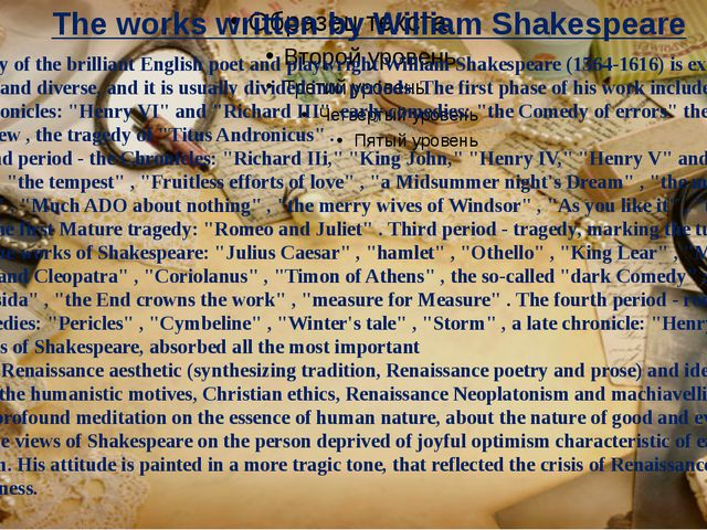 The works written by William Shakespeare The legacy of the brilliant English...