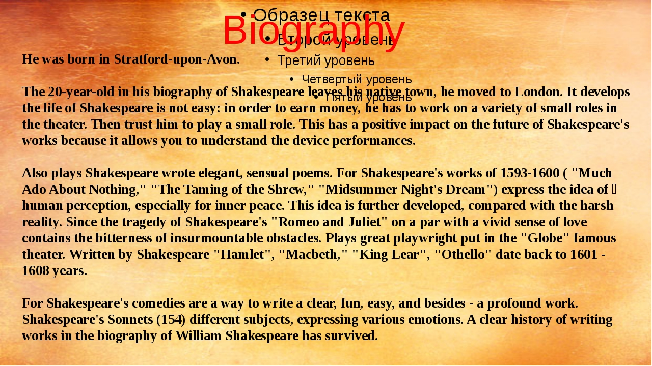 Biography He was born in Stratford-upon-Avon. The 20-year-old in his biograp...