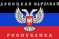 New Donetsk Peoples Republic flag.svg
