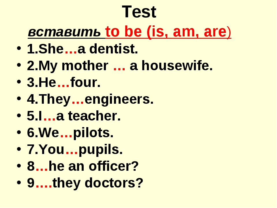 Тесты онлайн для детей с 1 класса и старше