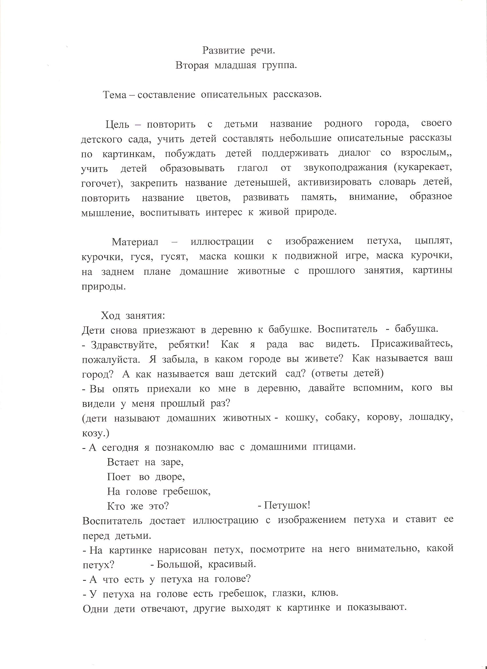 C:\Users\Оля\Pictures\2015-03-31 1\1 001.jpg