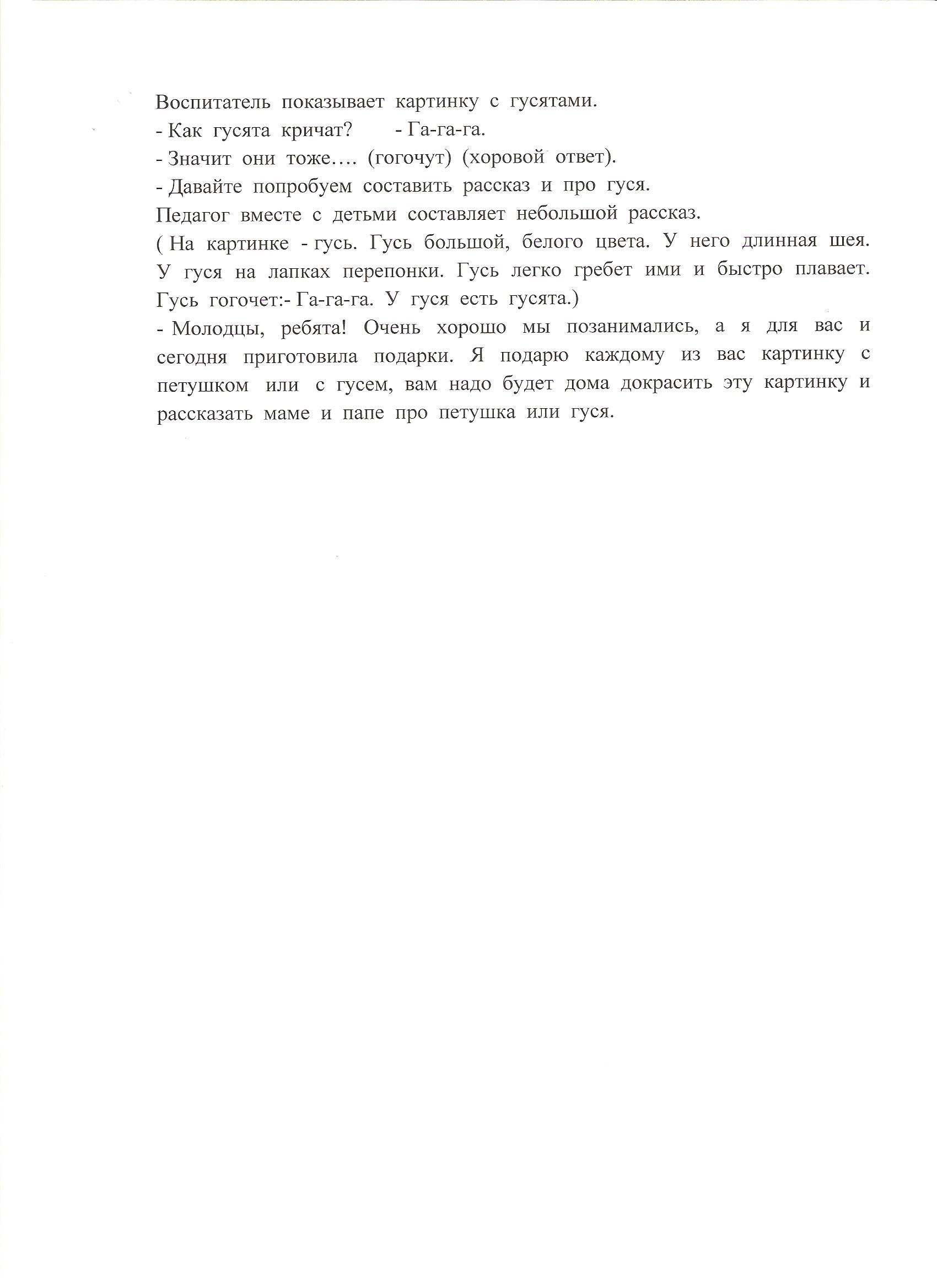 C:\Users\Оля\Pictures\2015-03-31 12\12 001.jpg