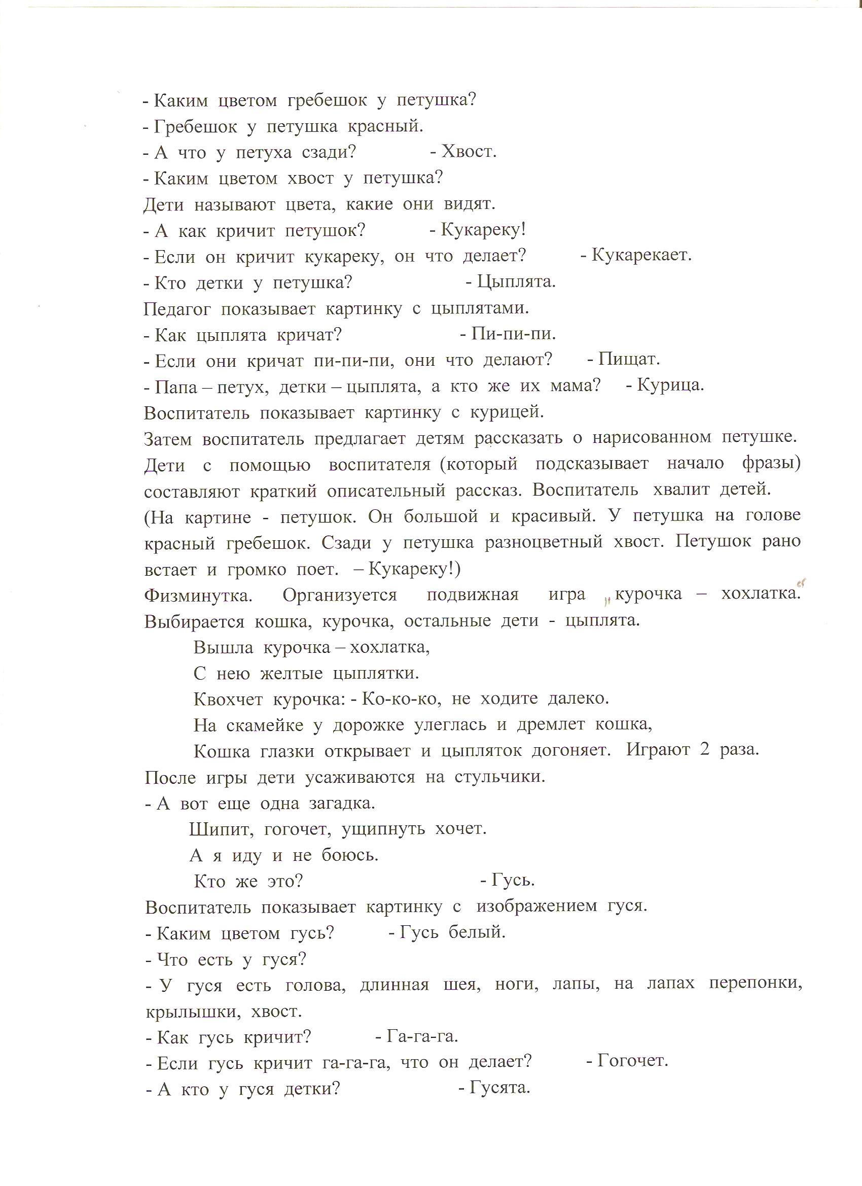C:\Users\Оля\Pictures\2015-03-31 11\11 001.jpg
