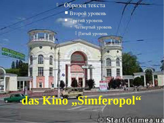 """das Kino """"Simferopol"""""""