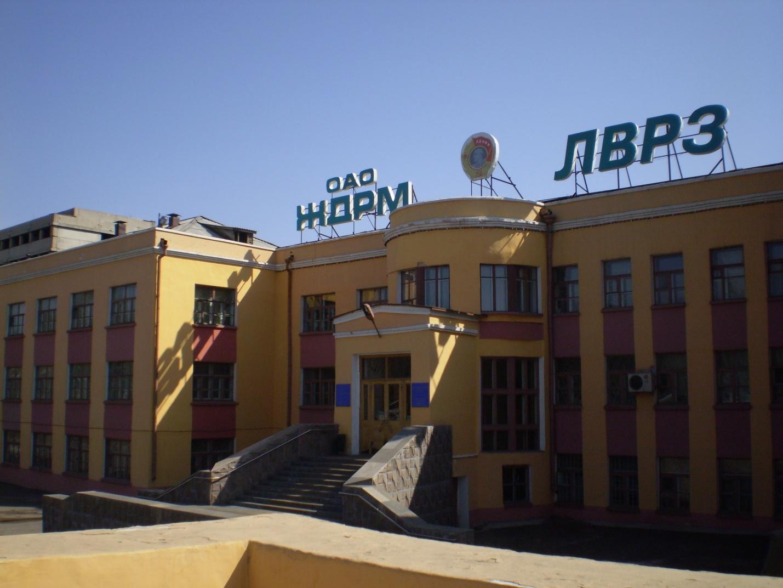 http://dic.academic.ru/pictures/wiki/files/85/Ulan-Ude_LVRZ.JPG
